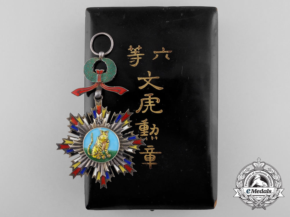 A Chinese Order of the Striped Tiger; Commander 6th Class with Case