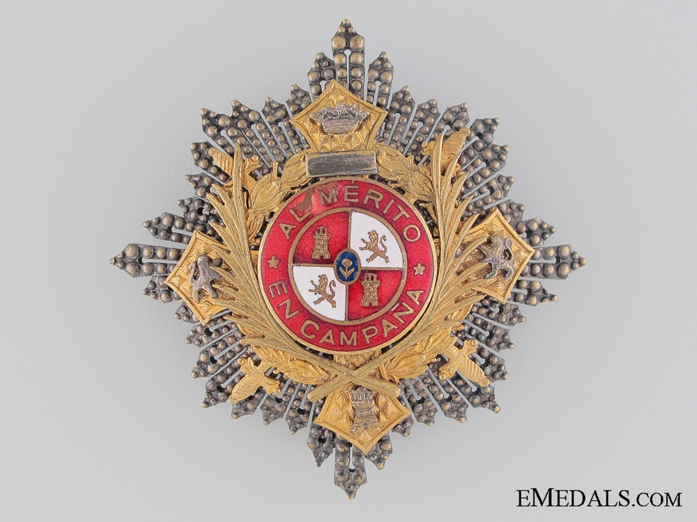 War Cross with Palms for Leaders; Breast Star