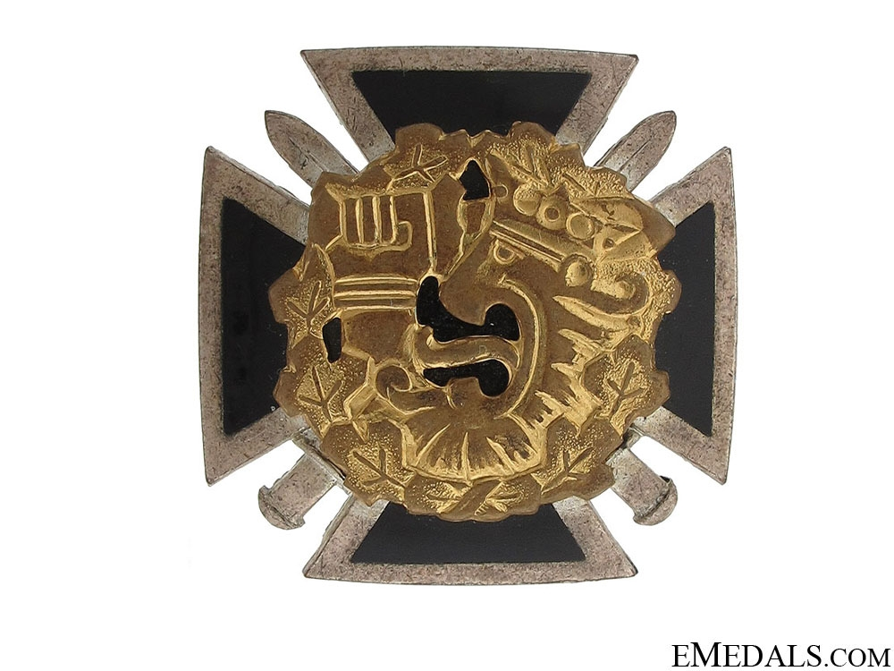WWII Army Officers School Graduation Badge