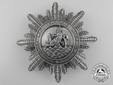 A Rare Order of the Union of Holland; Breast Star c.1807