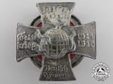 A German Imperial Woman's War Service Badge 1914-1918