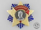 A Rare Mongolian Order of Sukhbaatar in Gold & Platinum