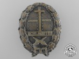 A Freikorps Schlageter Commemorative Badge 1918-20