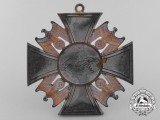 """An Exceedingly Rare German Order; """"Dead Hero Order"""" Recovered from the Zimmermann Factory"""