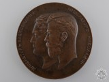 A Bronze Nicholas II and Alexandra Table Medal