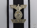 A Clasp to the Iron Cross 2nd Class; Reduced Version