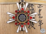 A Japanese Order of the Sacred Treasure; 3rd Class