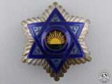 A Moroccan Order of Mehdauia; Breast Star