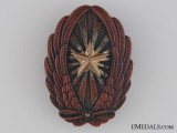 A WWII Japanese Pilot's Badge