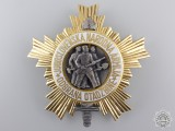 A Yugoslavian Order of the People's Army with Gold Star