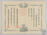 An Award Document for the 1904-1905 Russo-Japanese War Medal