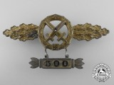 A Gold Grade Air-to-Ground Support Squadron Clasp with Hanger