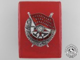 A Soviet Russia Order of the Red Banner; Type 1 (1930-1941) with Case