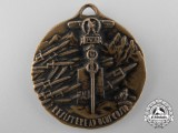 A Second War Italian GAF Wolves of Cenisio; 1st Corps 9th Area at the Border Medal