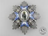 A Serbian Order of St. Sava; Grand Cross Breast Star  (1915-1941)