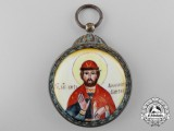 An Unknown Russian Imperial Religious Award