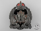 A Rare Canadian Air Force Officer's Side Cap Badge 1920-1924
