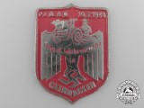 A 1939 Commemorative Badge for the Day of the Wehrmacht