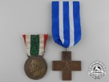 Two First War Period Italian Issued Medals