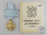 A 1915 Bulgarian Military Order for Bravery Second Class with Packet of Issue