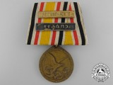 A German Imperial China Campaign Medal 1900-1901 with Unusual Private Bar