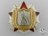 A North Korean 2nd Class Order of the Soldier's Honour