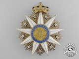 A Portuguese Order of Villa Vicosa; Grand Cross Star