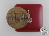 A Soviet Russian 1980 XXII Moscow Summer Olympic Games Official Participant's Medal