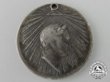 An 1814 Russian Imperial Medal for the Capture of Paris