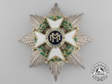 A Scarce Cuban Order of Military Merit; Breast Star; Second Class