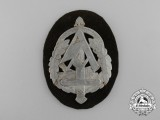 """A 1937 SA """"Sport and Army Championships"""" Sleeve Patch"""