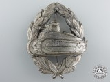 A Very Rare Second War Romanian Tank Crew Badge