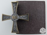 A Bavarian 1866 Commemorative Cross for Civil Medics