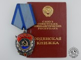 A Soviet Order of the Red Banner of Labour (1968-1991)