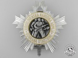 A Yugoslavian Order of the People's Army; 3rd Class