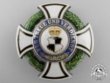 Germany, Hohenzollern -  A House Order of Hohenzollern; First Class Cross