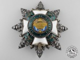 A Fine Order of Santa Rosa and of Civilization of Honduras; Breast Star by Briquet Steur