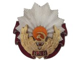 Order of Labor, Type One (1965-89) R.S.R.