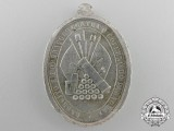 An 1868 Argentinian Silver Military Bravery Medal for the Paraguayan War