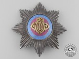 A Most Illustrious Order of Chula Chom Klao of Thailand; Grand Cross Breast Star by R.S.Garrard