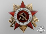 A Soviet Russian Order of the Patriotic War; First Class in Gold