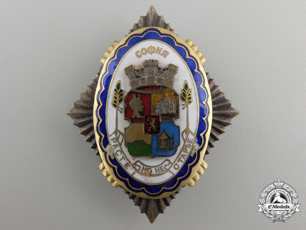 eMedals-A Royal Bulgarian Sofia Capital Badge