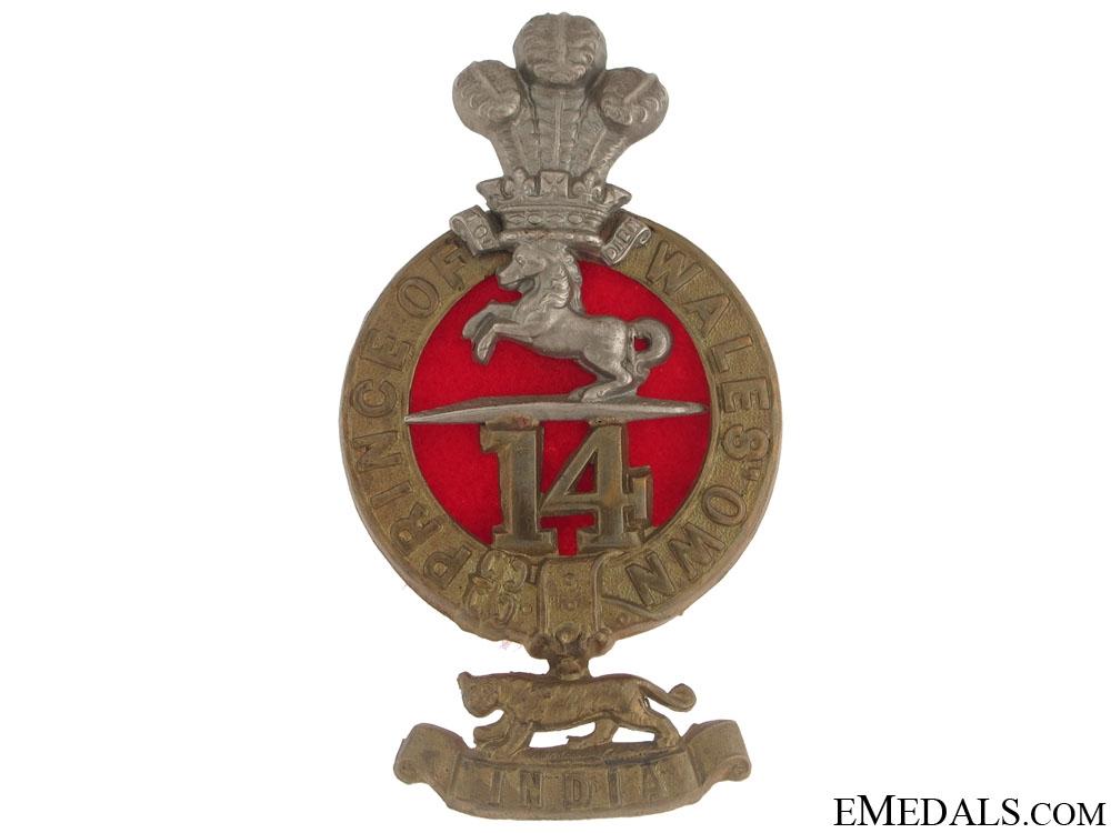 eMedals-14th Foot Glengarry Badge