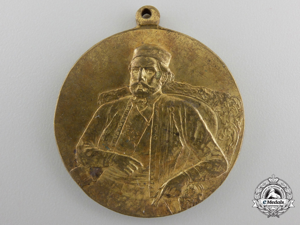 eMedals-A 1925 Serbian Reconstruction of the Mount Lovcen Chapel Medal
