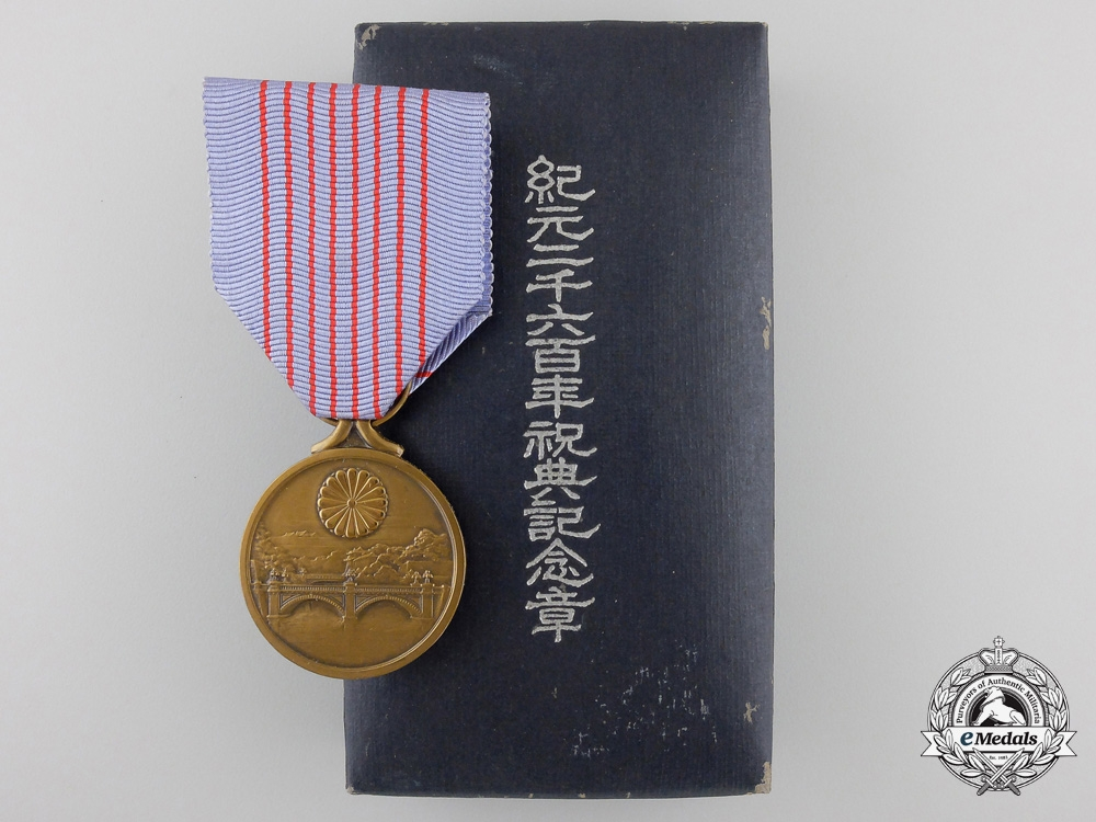 eMedals-A Japanese 1940 2600th National Anniversary Medal