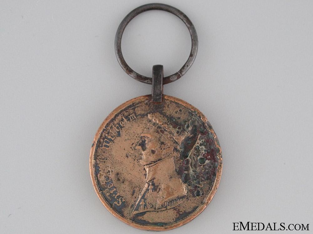 eMedals-1815 Brunswick Waterloo Medal to the 3. TAEG. BAT.