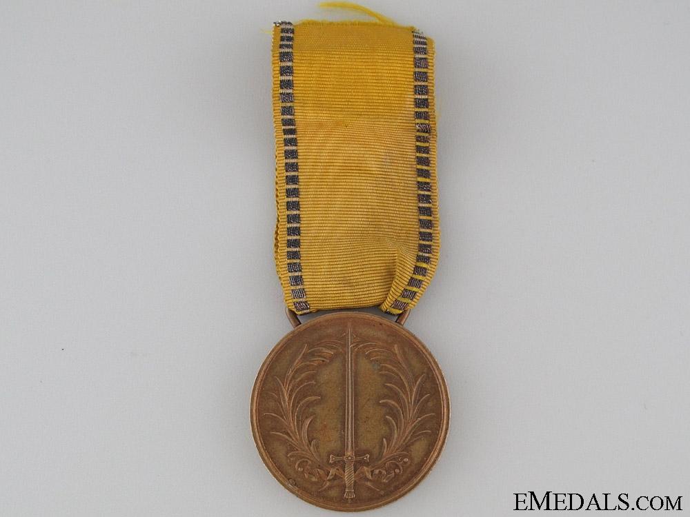 eMedals-1849 Baden Campaign Medal