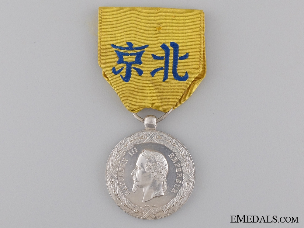 eMedals-1860 French China Campaign Medal