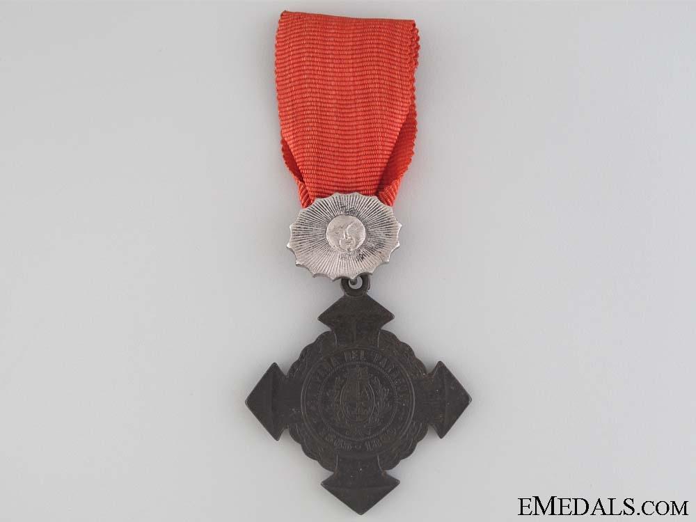 eMedals-1865-69 Paraguay War Cross