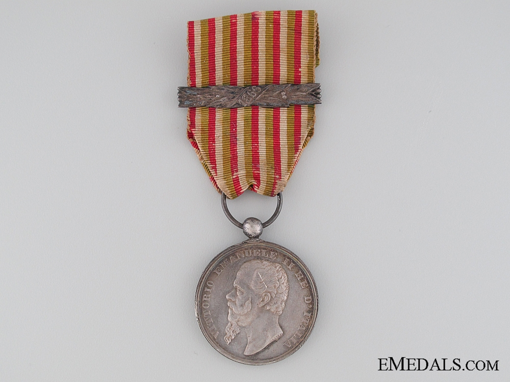 eMedals-1865 Italian Independence Medal